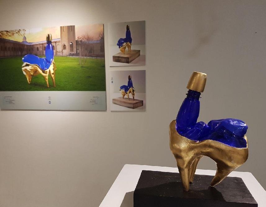 نمایشگاه دو سالانه تهران