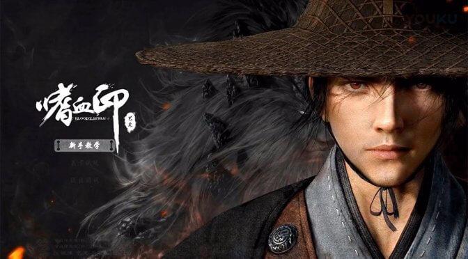 تاریخ عرضه عنوان اکشن نقش آفرینی Blood Spell در حالت دسترسی زود هنگام اعلام شد