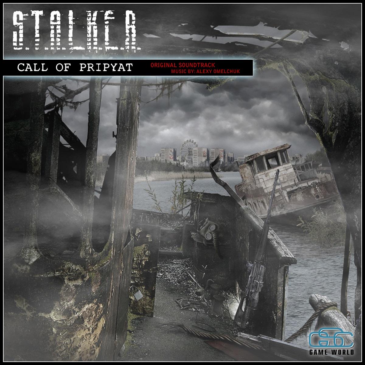 دانلود موسیقی متن بازی Stalker Call of Pripyat