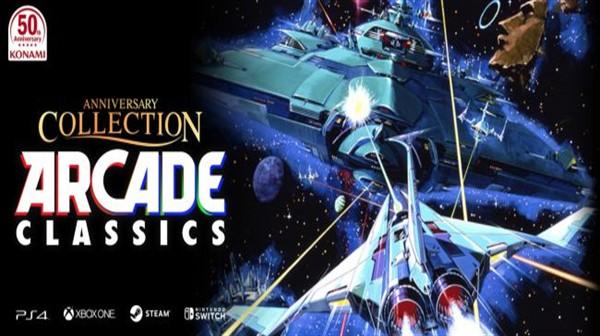 کالکشنهای بازیهای کلاسیک Konami معرفی شدند