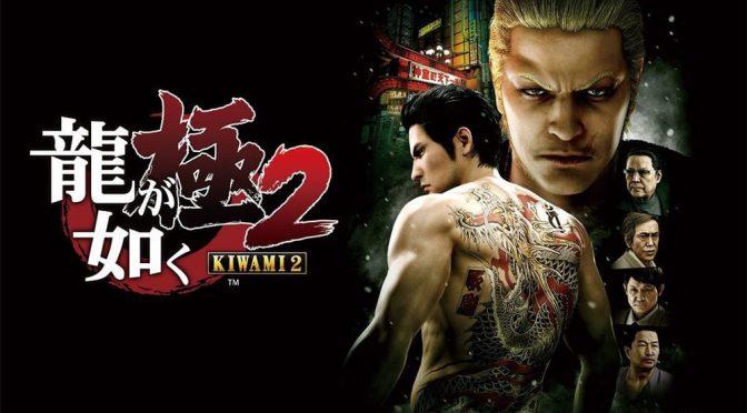بازی Yakuza: Kiwami 2 توسط ESRB برای PC لیست شد