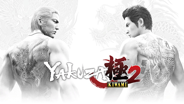 عنوان Yakuza Kiwami 2 برای PC تایید شد + نمایش معرفی، سیستم مورد نیاز و جزئیات