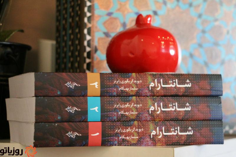 کتابهای خواندنی بازار نشر کشور