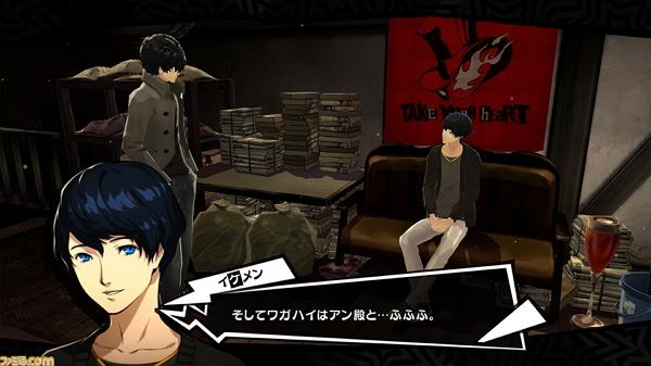 اطلاعات جدیدی از Persona 5 The Royal منتشر شد؛ از تریلر گیمپلی تا زمان عرضه