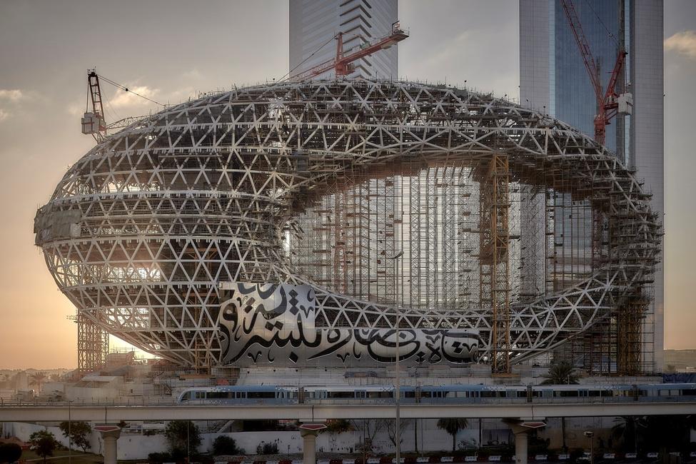 موزه مدرن دبی