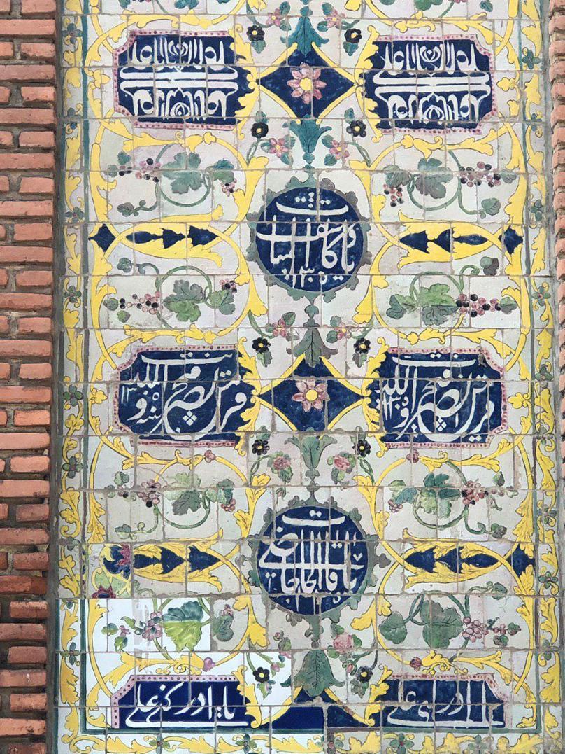 مسجد کبود ایروان